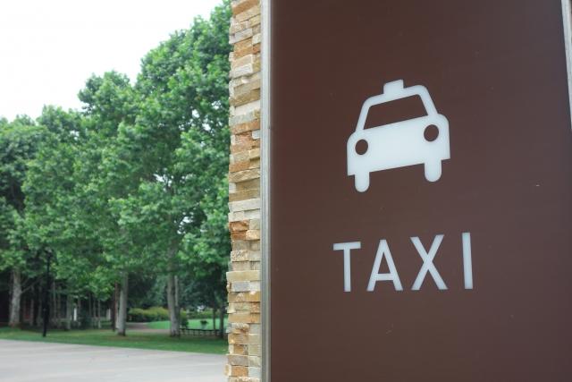 篠山市のタクシーサービス実証実験